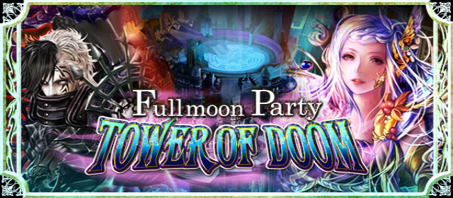 Tower of Doom Banner
