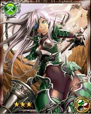 Dragonic Ginrei R+