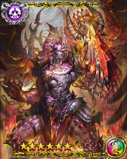 Demon Fist Angel Sandalphon SSR