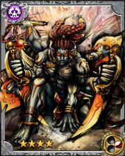Gilgamesh RR