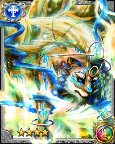 File:Nine-Tailed Fox RR.png