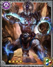 Primitive Fire God Kagu-tsuchi RR++