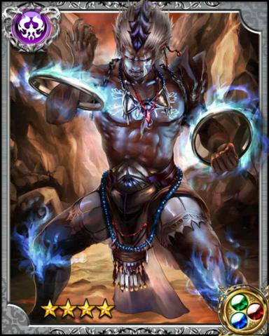 File:Primitive Fire God Kagu-tsuchi RR++.png