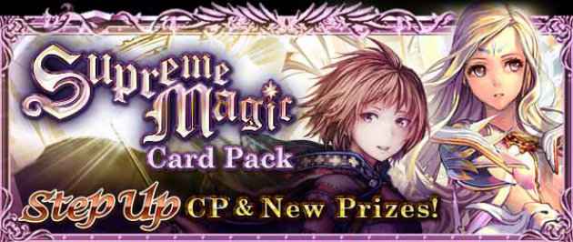 File:Supreme Magic Banner 3.png