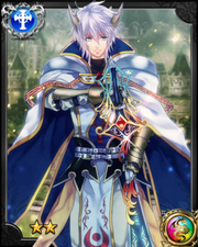 Holy Knight Luke NN