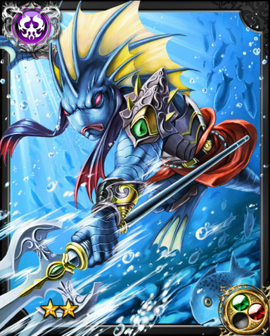 File:Merman Knight NN+.png