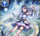 Guardian of Moon Arianrhod