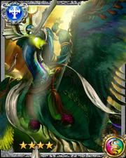 Bird God RR