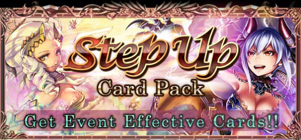 File:Blazing Flight Step Up Banner 2.png
