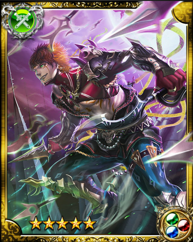 File:Secret Head Knight Stanislav SR++.png