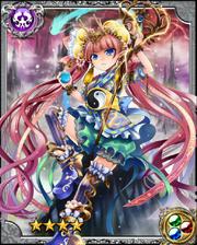 Dragonet Princess Zophy RR++