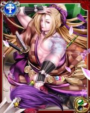 Kabuki Warrior Kurouemon N+