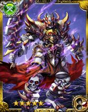 Dark General Goal SR