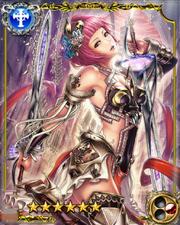 Goddess of Liberty Maria SSR