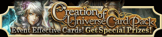 File:Creation of Universe Banner 1.png