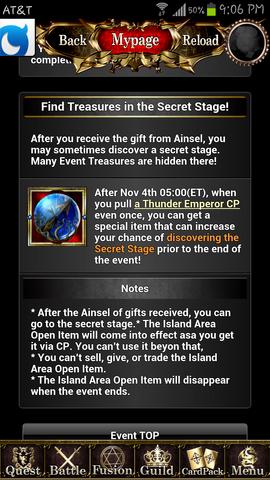 File:Sacred Tree of Heaven Screenshot 6.png