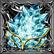 ATK Blue 2