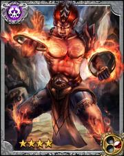Primitive Fire God Kagu-tsuchi RR