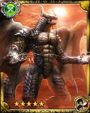 Dragon Emperor Galvan SR