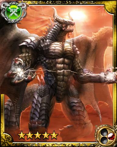 File:Dragon Emperor Galvan SR.png