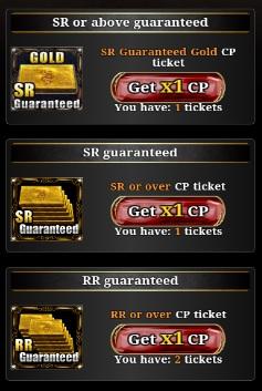 Special Tickets