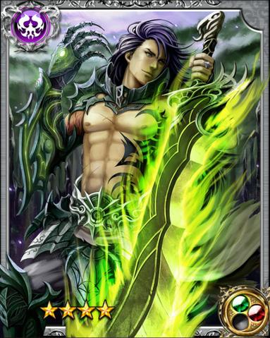 File:Evil Swordsman Linedel RR+.png