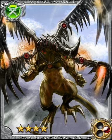 File:Boosted Dragon RR.png