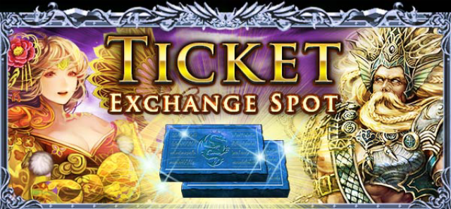 Ticket Exchange Spot Banner 3