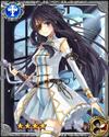 Pure Dragon Guard Sonia