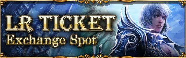 LR Ticket Exchange Spot Banner 14