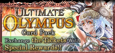 Ultimate Olympus Banner 10