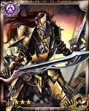 Ambidextrous Knight Balin R