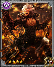 God of War Ares RR