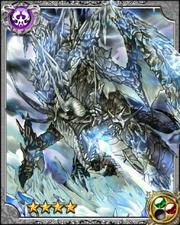Ice Dragon Civallion RR+