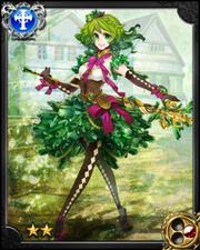 Emerald NN