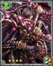 Two-Sword Knight Bernard RR++