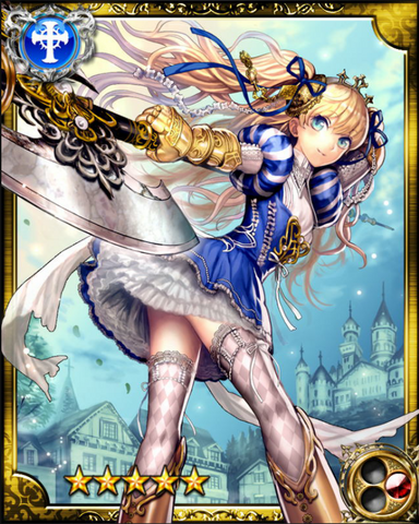 File:Axe Knight Galahad SR.png