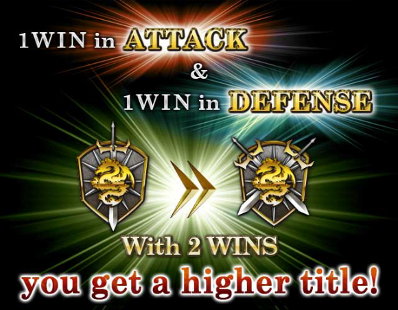 File:Grand Colosseum Rank Up Battle.png