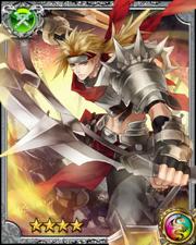Dragon Hunter Hayato RR