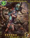 Sorcerer Goddess Glius