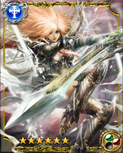 Holy Sword Excalibur SSR+