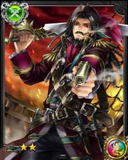 Freelance Pirate Rock NN