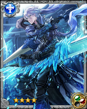 Ice Knight Iseult RR+