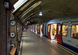 Tube station MMB 19 S Stock