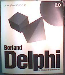 File:Delphi2Box.jpg