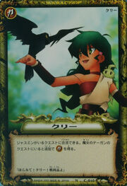 Jasmine C010 Card