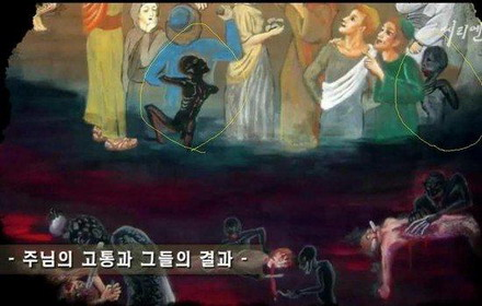 File:Pict from Pit 27' by the Korean Artist.jpg