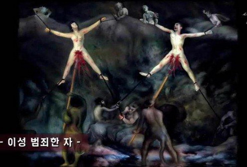 File:Pict from Pit 42' by the Korean Artist.jpg