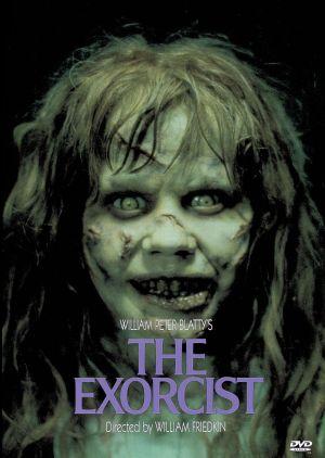 File:The Exorcist 1973 the Possessing demon Pazuzu.jpg
