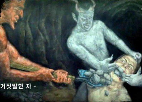 File:Pict from Pit 22' by the Korean Artist.jpg